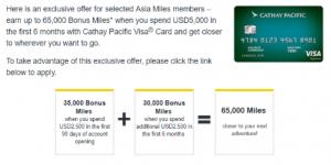 Cathay Pacific Visa Signature Credit Card Promotion: 65,000 Bonus Miles [Targeted]